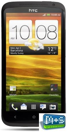 HTC-One-X-Smartphone-32GB-Neu-vom-Haendler-8MP-Kamera-ohne-Simlock-Schwarz