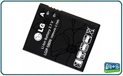 Original-LG-LGIP-580N-Akku-GC900-GM730-GT500-GT505